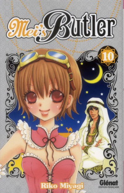 image de Mei's Butler tome 10