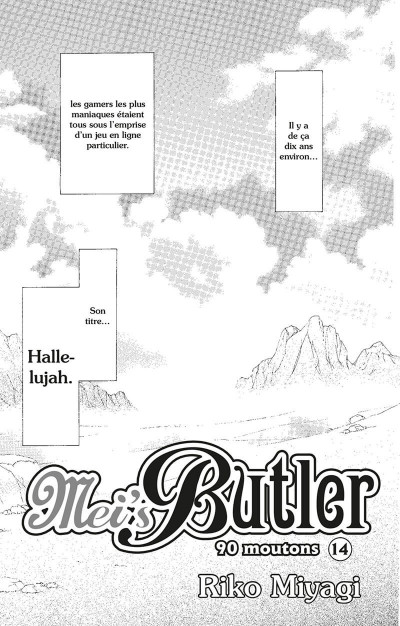 Page 2 Mei's Butler tome 14