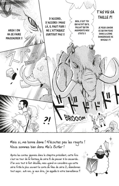 Page 3 Mei's Butler tome 14