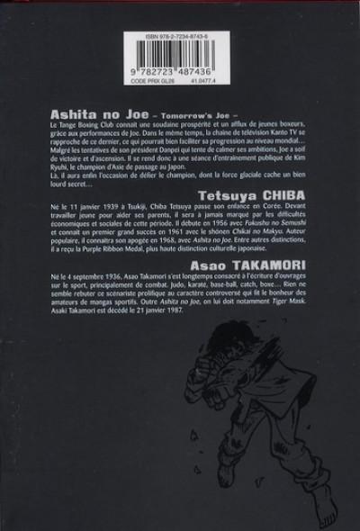Dos ashita no joe tome 10