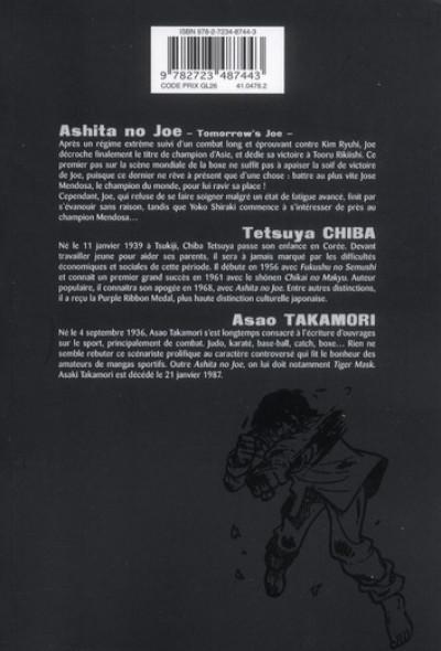 Dos ashita no joe tome 11
