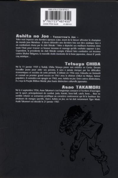 Dos ashita no joe tome 12