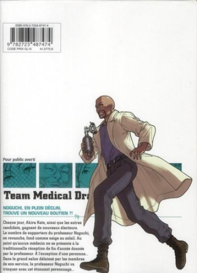 Dos team medical dragon tome 19