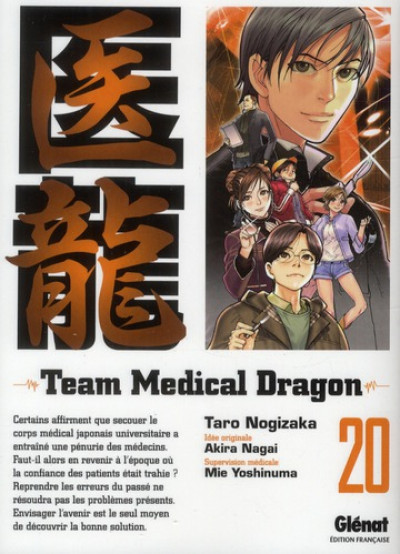 Couverture team medical dragon tome 20