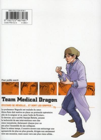 Dos team medical dragon tome 20