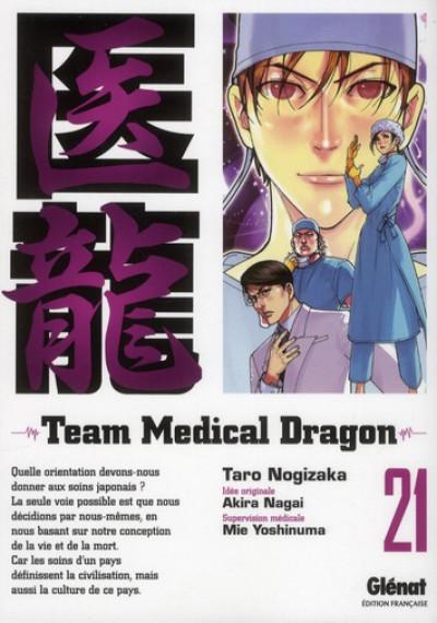 image de team medical dragon tome 21