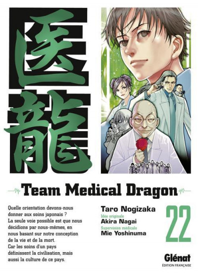 Couverture team medical dragon tome 22