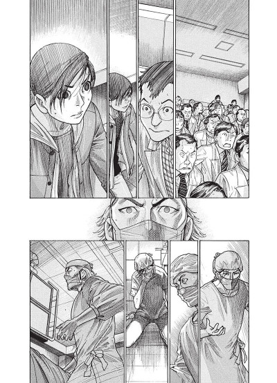 Page 6 team medical dragon tome 22