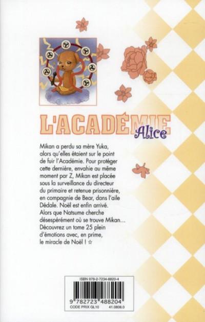 Dos l'académie Alice tome 25
