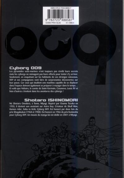 Dos cyborg 009 tome 13