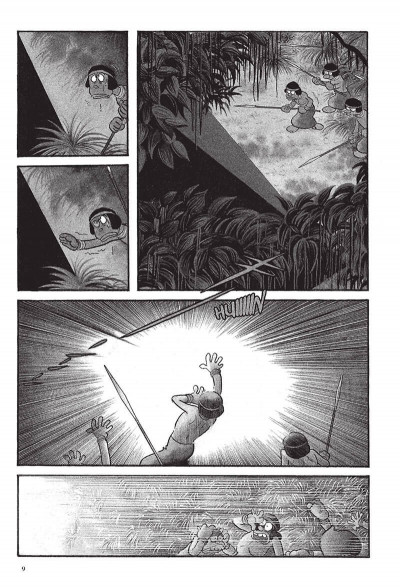 Page 0 cyborg 009 tome 13