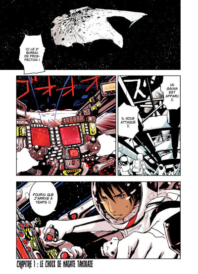 Page 2 knights of Sidonia tome 1
