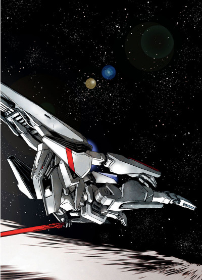 Page 3 knights of Sidonia tome 1