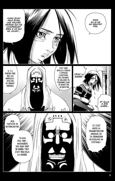 Page 0 Gunnm last order tome 8