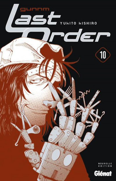 Couverture Gunnm last order tome 10