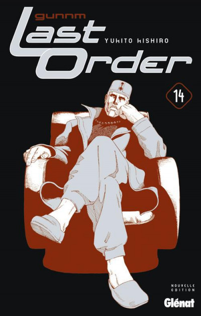 Couverture Gunnm last order tome 14