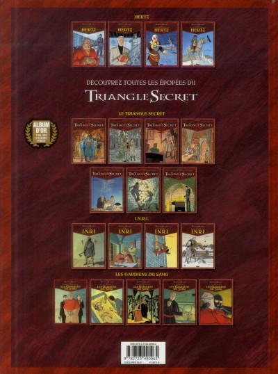 Dos Le triangle secret - Hertz tome 4