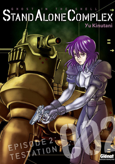 Couverture ghost in the shell - stand alone complex tome 2