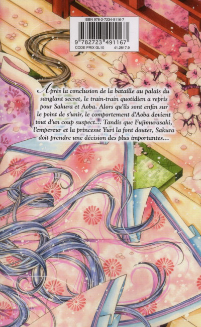 Dos princesse Sakura tome 8