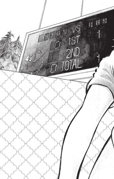 Page 8 captain Tsubasa - olive et Tom tome 20