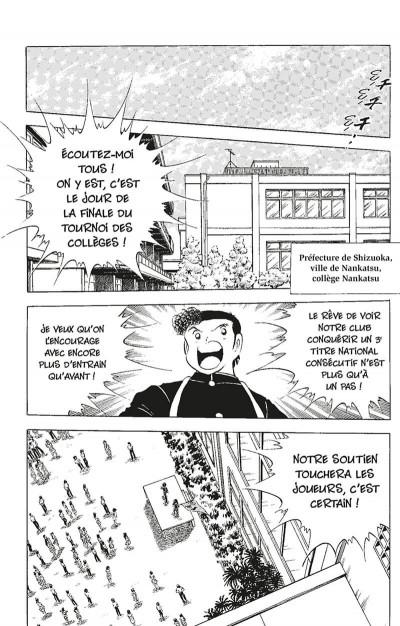 Page 9 captain Tsubasa - olive et Tom tome 21