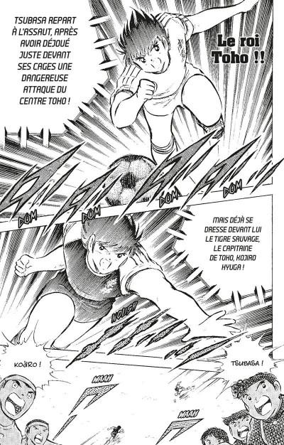 Page 6 captain Tsubasa - olive et Tom tome 22