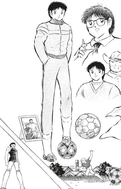 Page 8 captain Tsubasa - olive et Tom tome 22