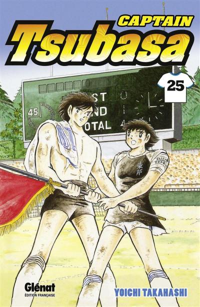 image de captain tsubasa tome 25