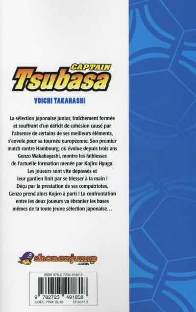 Dos Captain Tsubasa tome 27