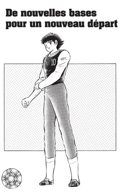Page 6 Captain Tsubasa tome 27