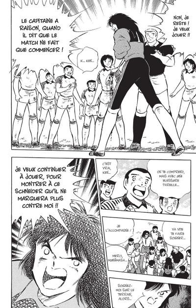 Page 9 Captain Tsubasa tome 27