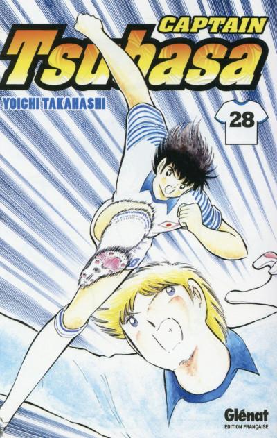 image de Captain Tsubasa tome 28