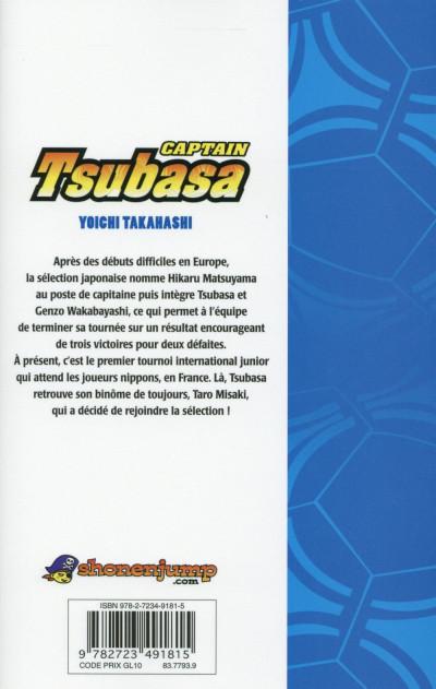 Dos Captain Tsubasa tome 28