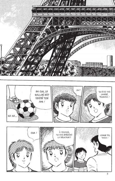 Page 7 Captain Tsubasa tome 28