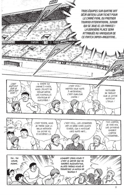 Page 7 Captain Tsubasa tome 30