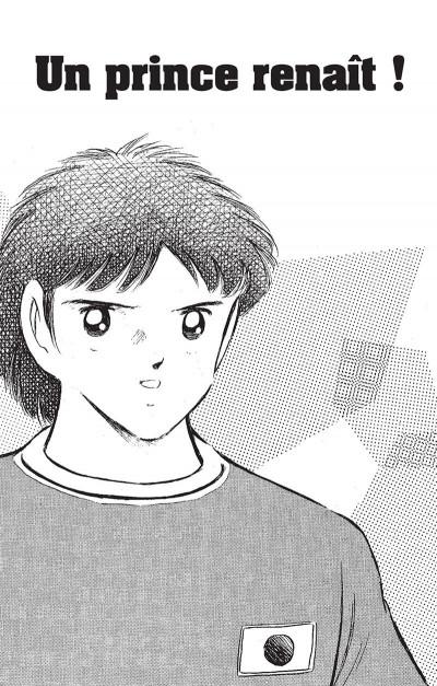 Page 6 Captain Tsubasa tome 31