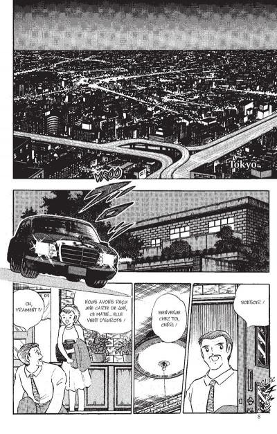 Page 7 Captain Tsubasa tome 31
