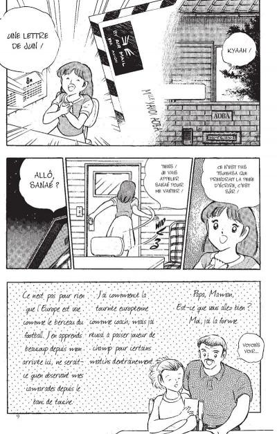 Page 8 Captain Tsubasa tome 31