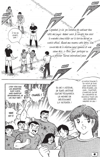 Page 9 Captain Tsubasa tome 31