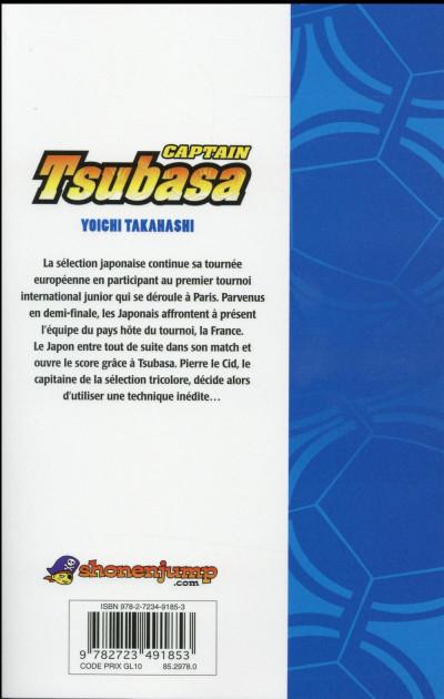 Dos Captain Tsubasa tome 32