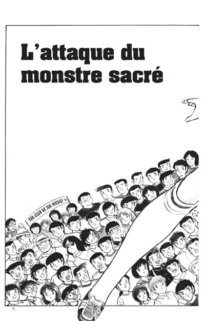 Page 8 Captain Tsubasa tome 32