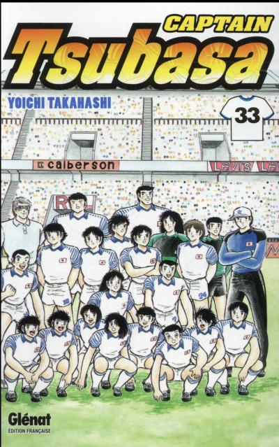 Couverture Captain Tsubasa tome 33