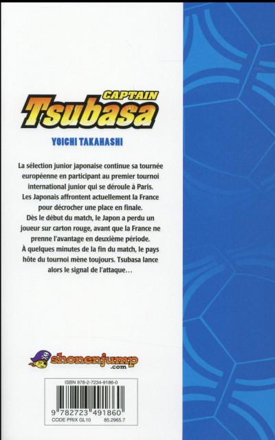 Dos Captain Tsubasa tome 33