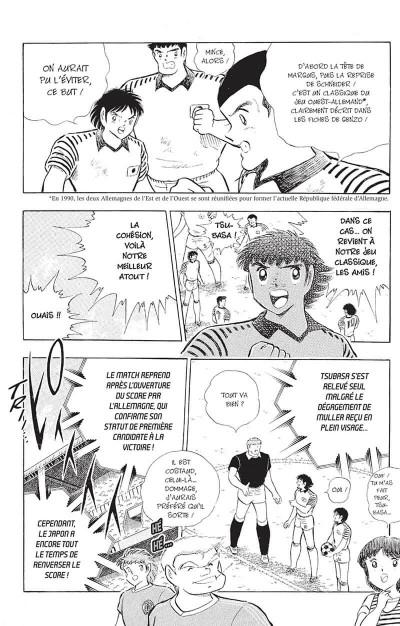 Page 7 Captain Tsubasa tome 35