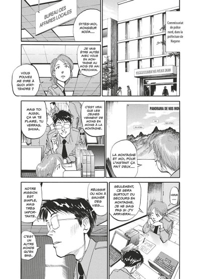 Page 6 vertical tome 1