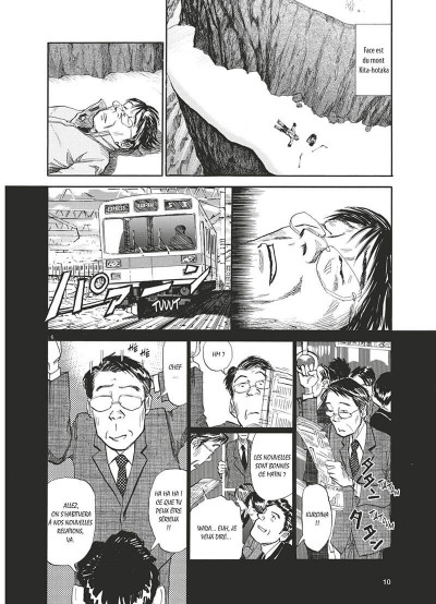 Page 9 vertical tome 1