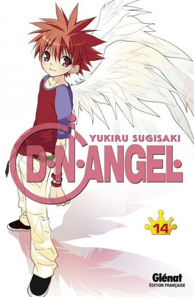 Couverture d.n.angel tome 14