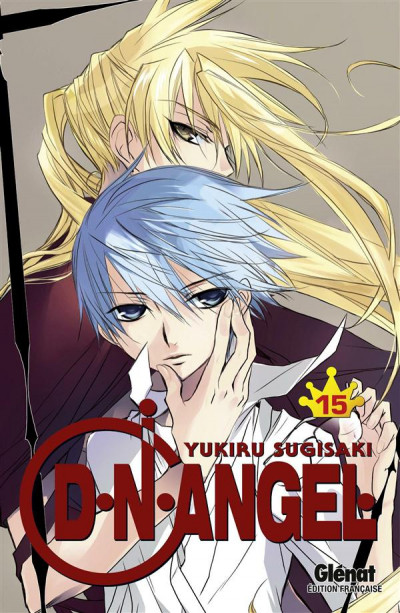 Couverture d.n.angel tome 15