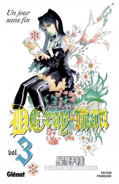 Couverture D.Gray-Man tome 3 - un jour sans fin