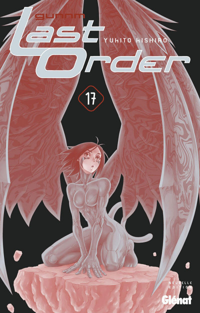 Couverture gunnm last order tome 17